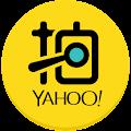 Yahoo奇摩拍賣 - 超取免運 刊登免費! APK for Lenovo