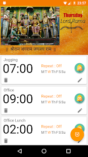 Hindu Alarm - screenshot
