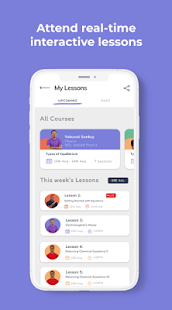 uLesson - Your Learning App