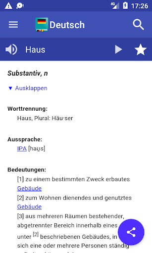 German Dictionary Offline screenshot 4