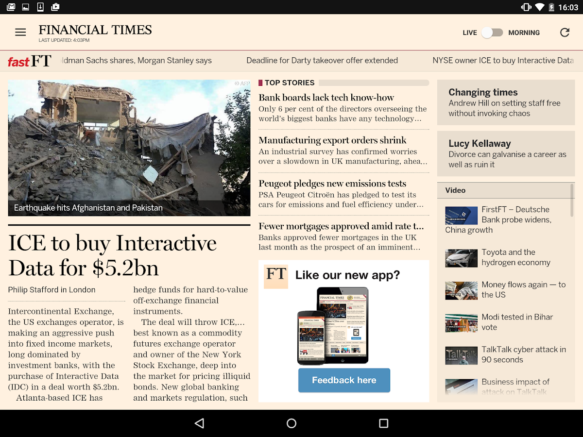 Financial Times Screenshot 8