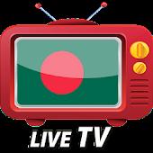 Bangla Tv - লাইভ বাংলা টিভি