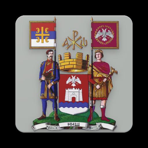 Android aplikacija City of Nis