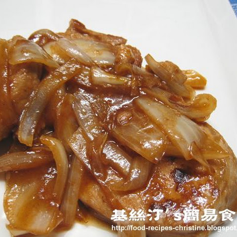 Braised Pork Chops with Onion Recipe (Chinese Cuisine)