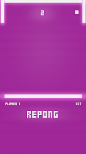 REPONG (Unreleased) - screenshot