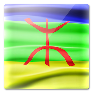 Amazigh wallpapers