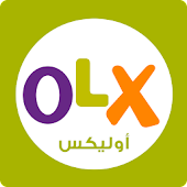 Download Full OLX Arabia - أوليكس 1.8.2 APK