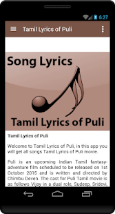 Tamil Lyrics of Puli - screenshot