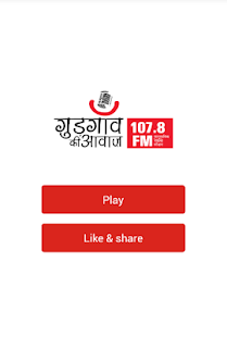 Gurgaon FM - screenshot