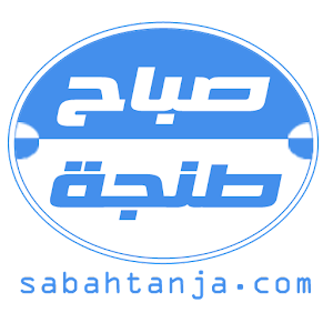 صباح طنجة for PC-Windows 7,8,10 and Mac