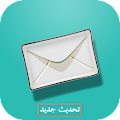 saraha / صراحة APK for Kindle Fire