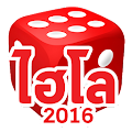 Roll Dice 2016 APK for Bluestacks