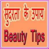 Free Download Beauty Tips 2017 New APK for Samsung