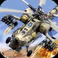 Helicopter Gunship Strike