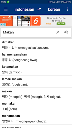 Kamus Indonesian Korean screenshot 1