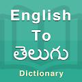 App Telugu Dictionary (New) APK for Kindle