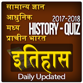 History India GK Quiz 2017-18 APK Icon