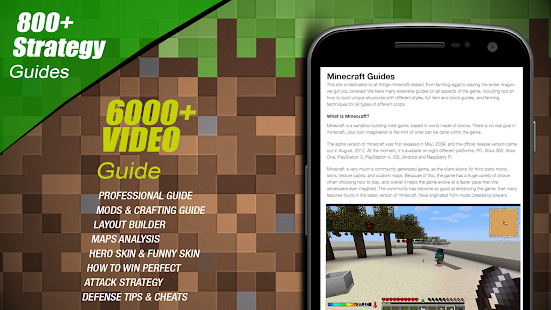 Guide for Minecraft - screenshot