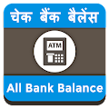 Balance Enquiry Bank Account APK for Bluestacks