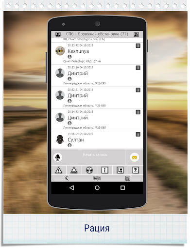 GPS Navigator CityGuide screenshot 11