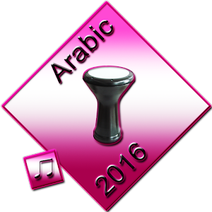 Arabic Songs 2016