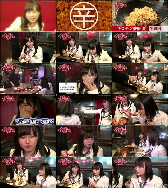 (TV-Variety)(720p) YNN [NMB48チャンネル] 古賀成美の「あまからさんが通る」#3 150616