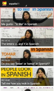 Ta3lim Spanish - screenshot