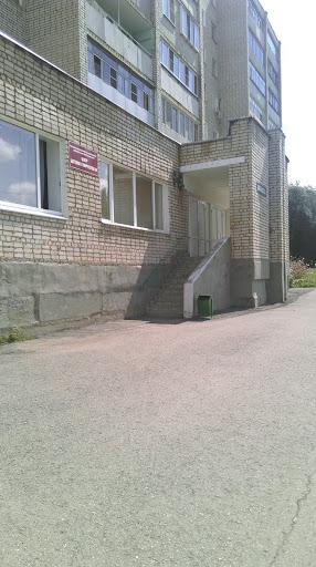 Библиотека им. П. С. Кириллова