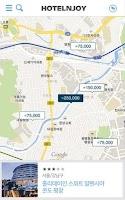 Screenshot of 호텔엔조이 (hotelnjoy) 호텔예약