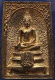 21.สมเด็จประทานพร หลังรูปเหมือนหลวงพ่อแพ วัดพิกุลทอง พ.ศ. 2534 เนื้อทองผสม พร้อมกล่องเดิม