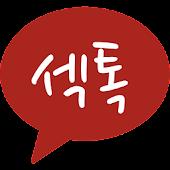 섹톡 - Seconds Talk 소라넷 APK for Lenovo