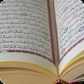 App القرآن الكريم apk for kindle fire