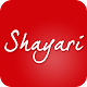 Love Shayari in Hindi APK