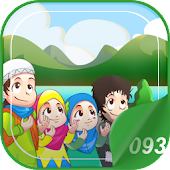 Hafiz Series : Ad Dhuha APK for Blackberry