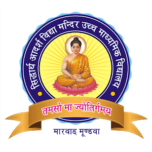 Download Siddharth Adarsh Vidya Mandir Mundwa For PC Windows and Mac
