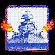 Sea Battle Classic