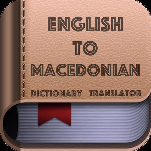 Android aplikacija English to Macedonian Dictionary Translator App na Android Srbija