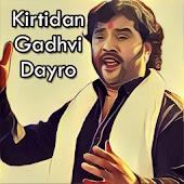 Kirtidan Gadhvi Dayro Videos 2017 APK for Bluestacks