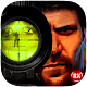 Commando: Kill Shot