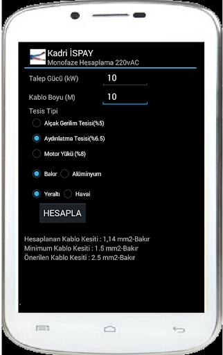 LV Cable Cross Account PLUS - screenshot