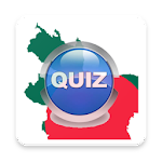 I Love Bangladesh Quiz Icon
