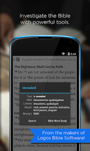 Bible vNext (Unreleased) - screenshot