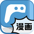 App メディバン マンガ - 全話無料で読める漫画アプリ apk for kindle fire