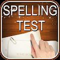 Spelling Test - Free APK for Bluestacks