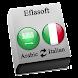 Arabic - Italian