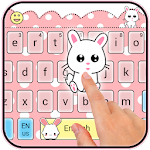 Cute Lovely Rabbit Cartoon Keyboard Theme Icon
