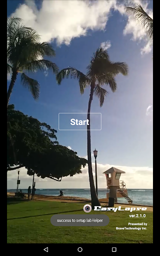 EasyLapse PRO - screenshot