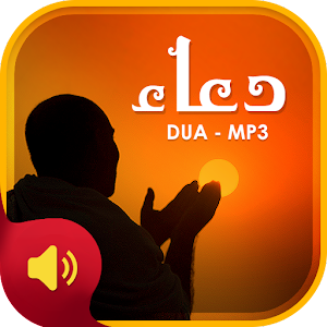 delightful Islamic DUA mp3