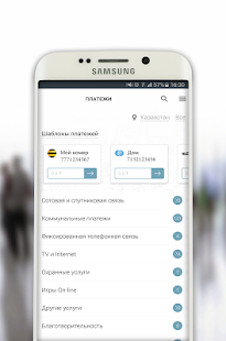 App Банк Астаны APK for Windows Phone