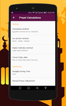 Azan Azkar APK screenshot thumbnail 8